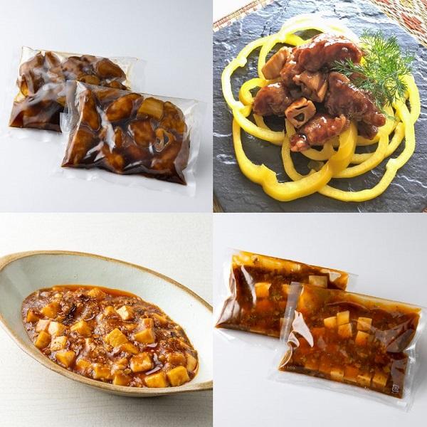 特製黒酢の酢豚&麻婆豆腐